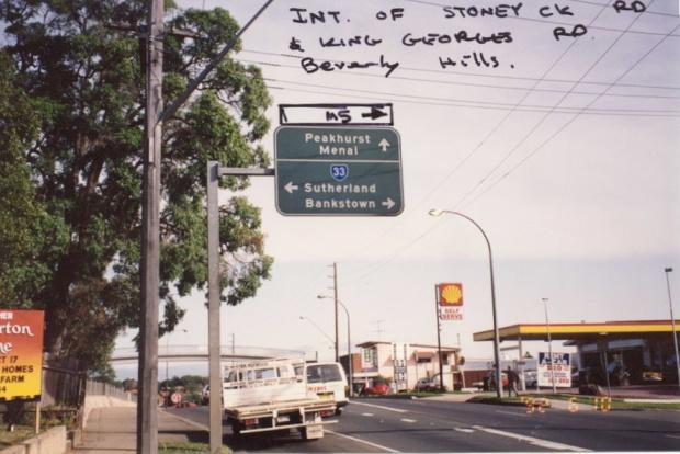 Shell servo, Beverly Hills, 1992. Image courtesy OzRoads.com.au.