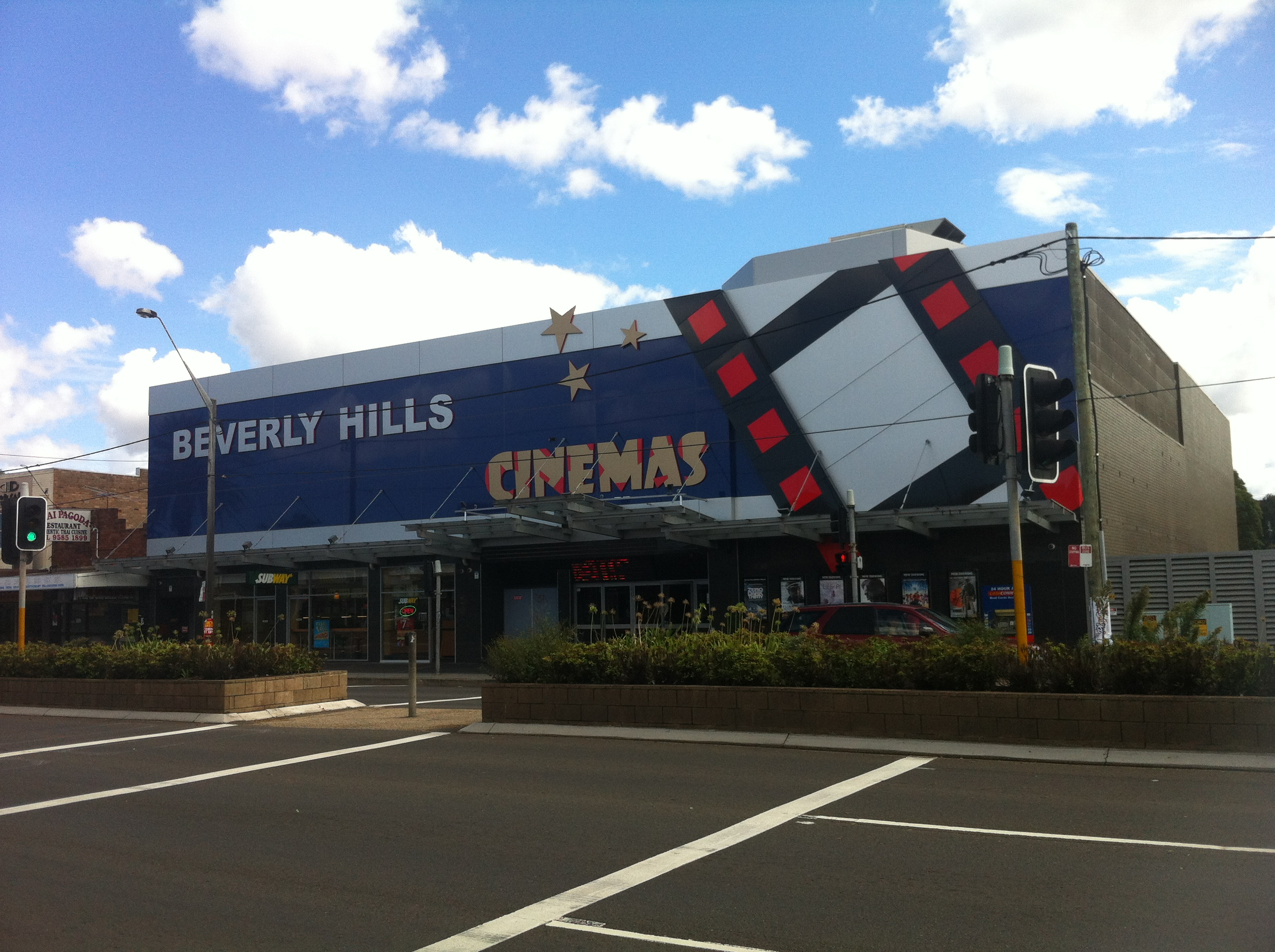 St James Theatre Beverly Hills Cinemas Beverly Hills Nsw Past Lives Of The Near Future