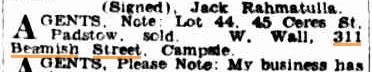 smh 16 mar 1949