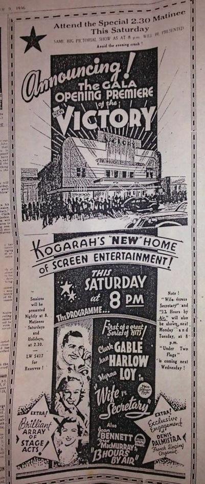 ca. 1936. Image courtesy Sydney Cinema Flashbacks