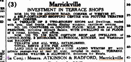SMH, Dec 8 1951
